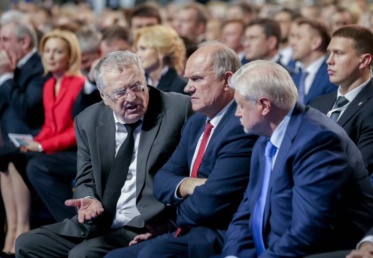 Лидеры думский оппозиционных фракций