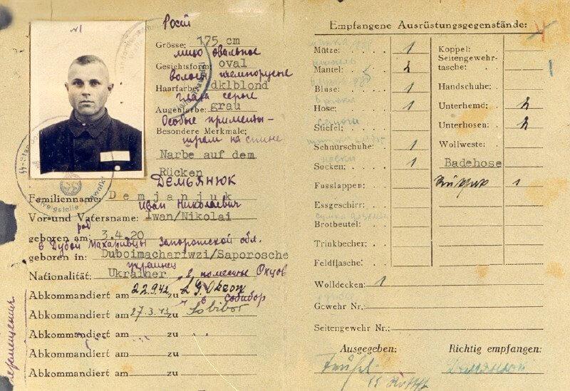 Фото: Holocaustresearchproject.org