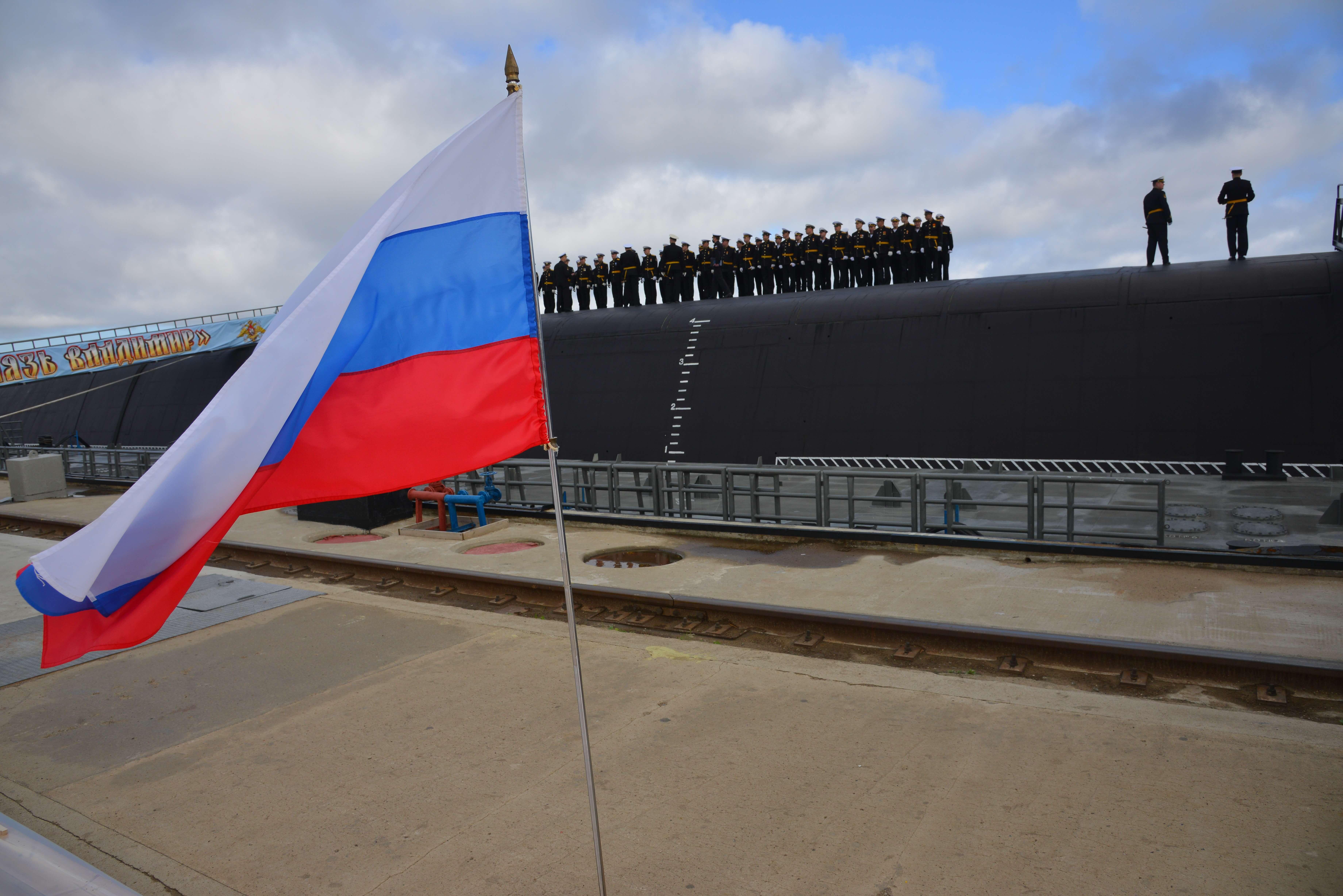 Подводный крейсер «Князь Владимир»