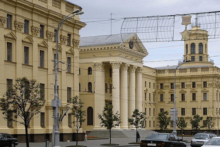 wikipedia / здание КГБ