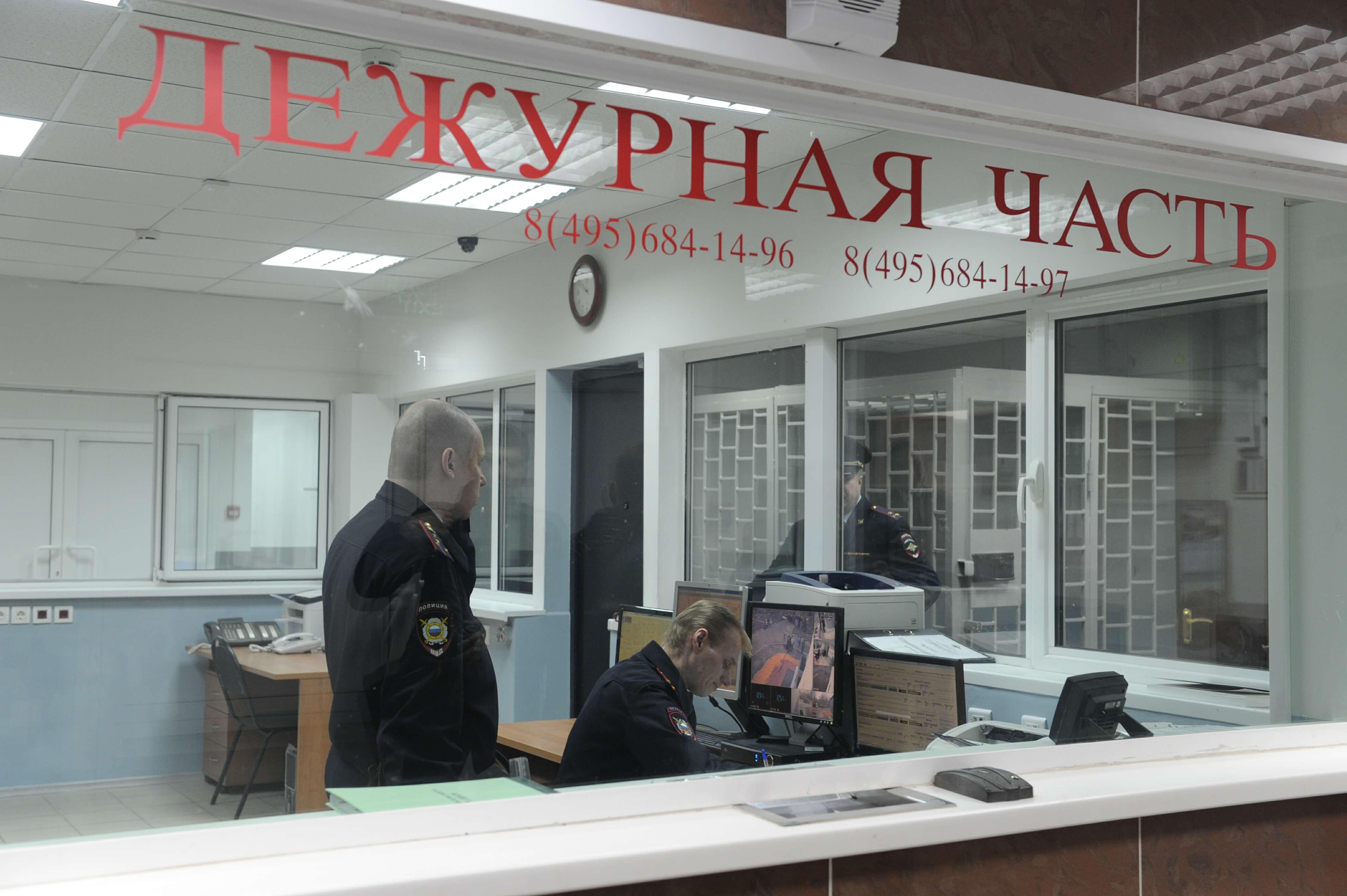 Pravda Komsomolskaya/Russian Look