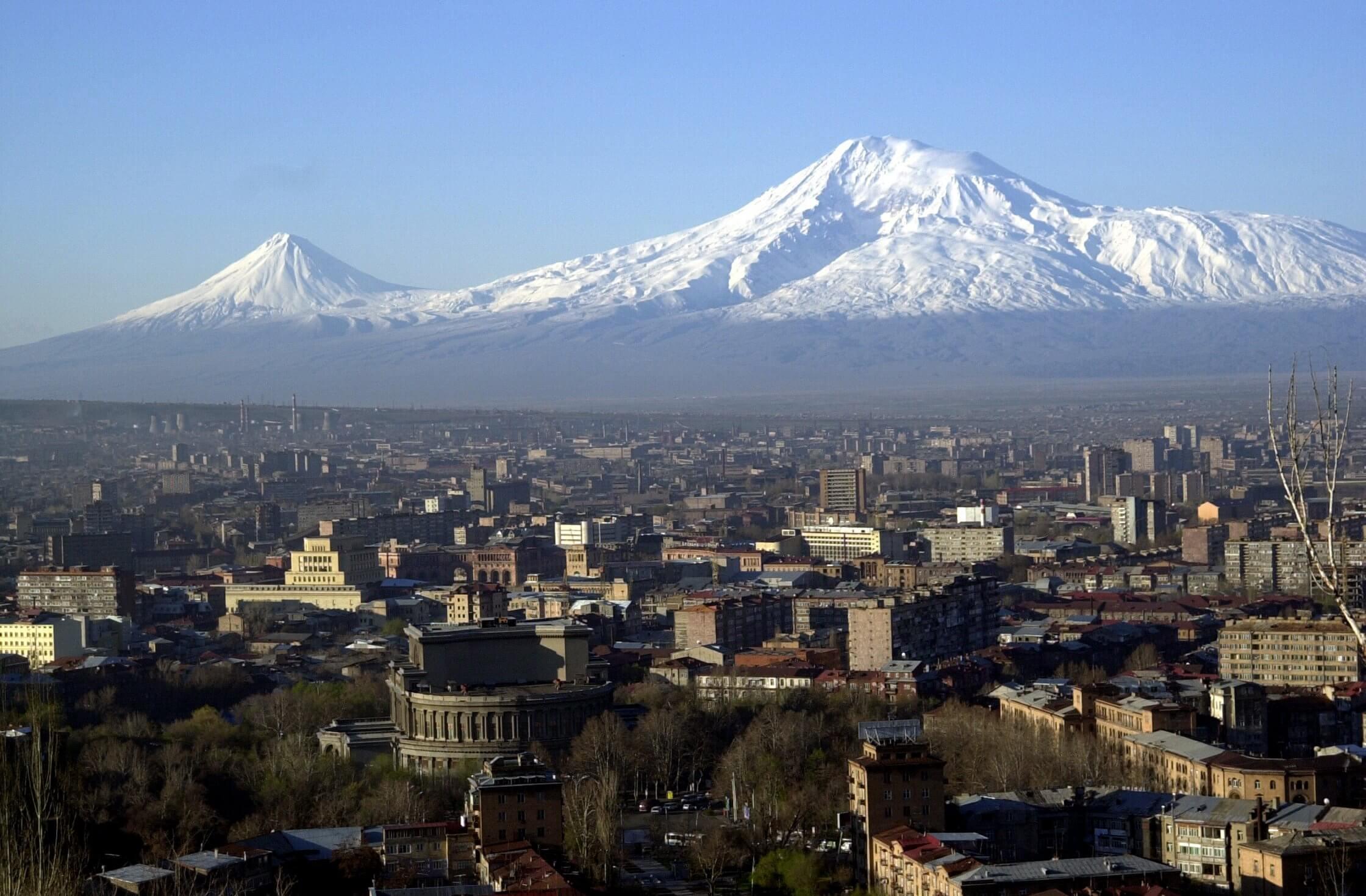 Землетрясение произошло в Армении