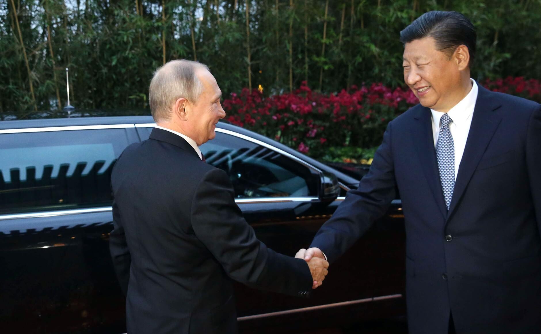 Путин и Си