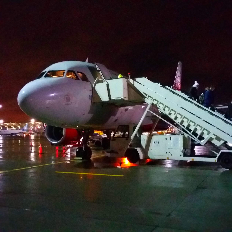 В аэропорту Тюмени сел пассажирский самолет АК «Сибирь» с отказавшим двигателем