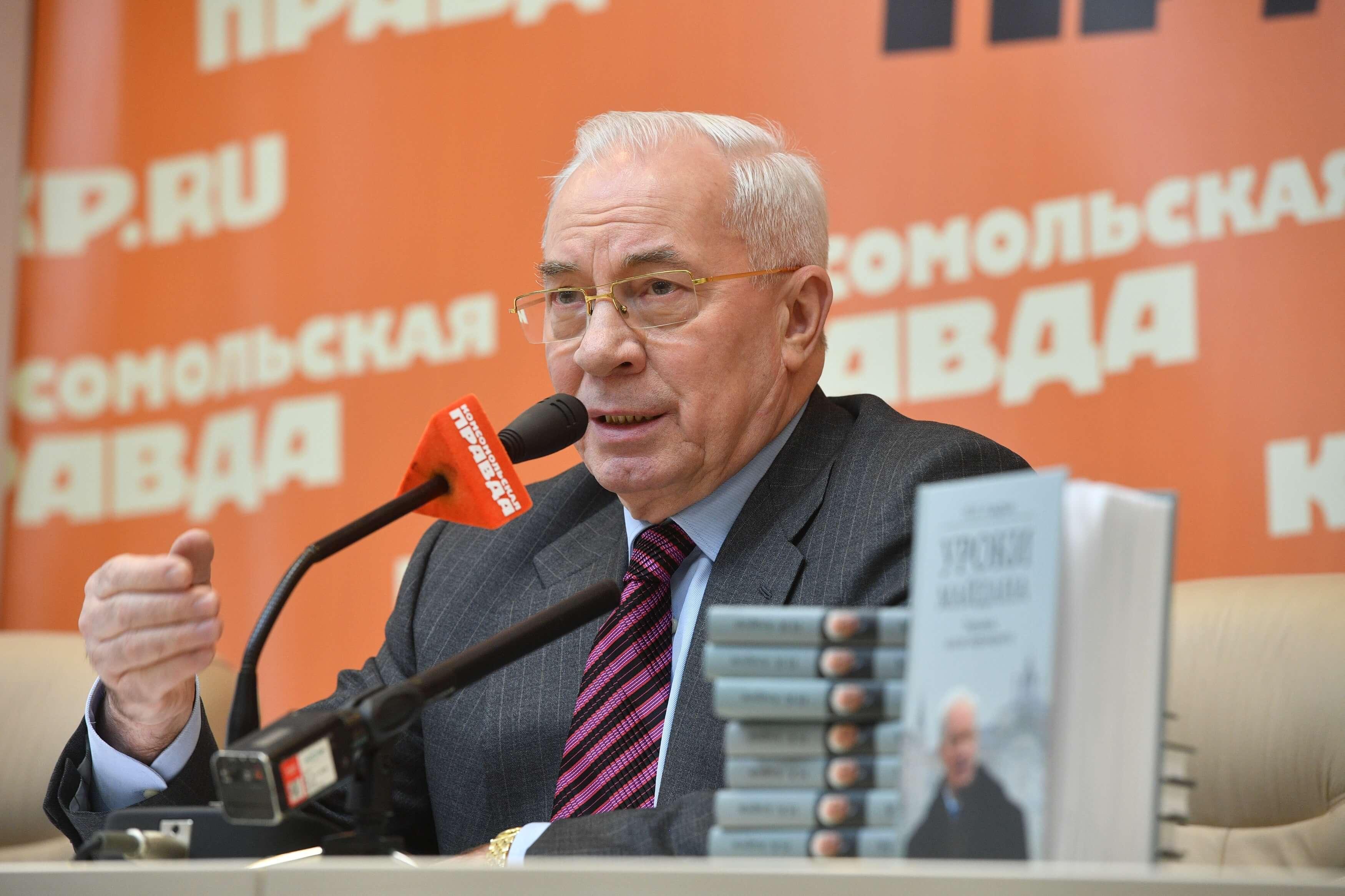 «Хозяева реальные - американцы»: экс-премьер Украины рассказал о ситуации в стране