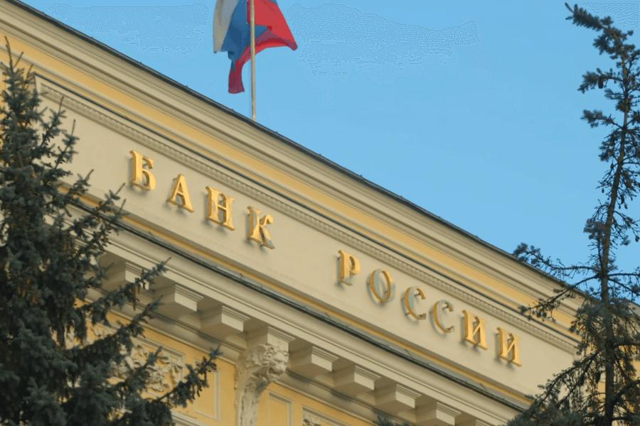Youtube /  Банк России