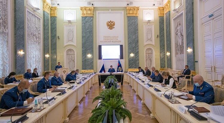 Фото: genproc.gov.ru