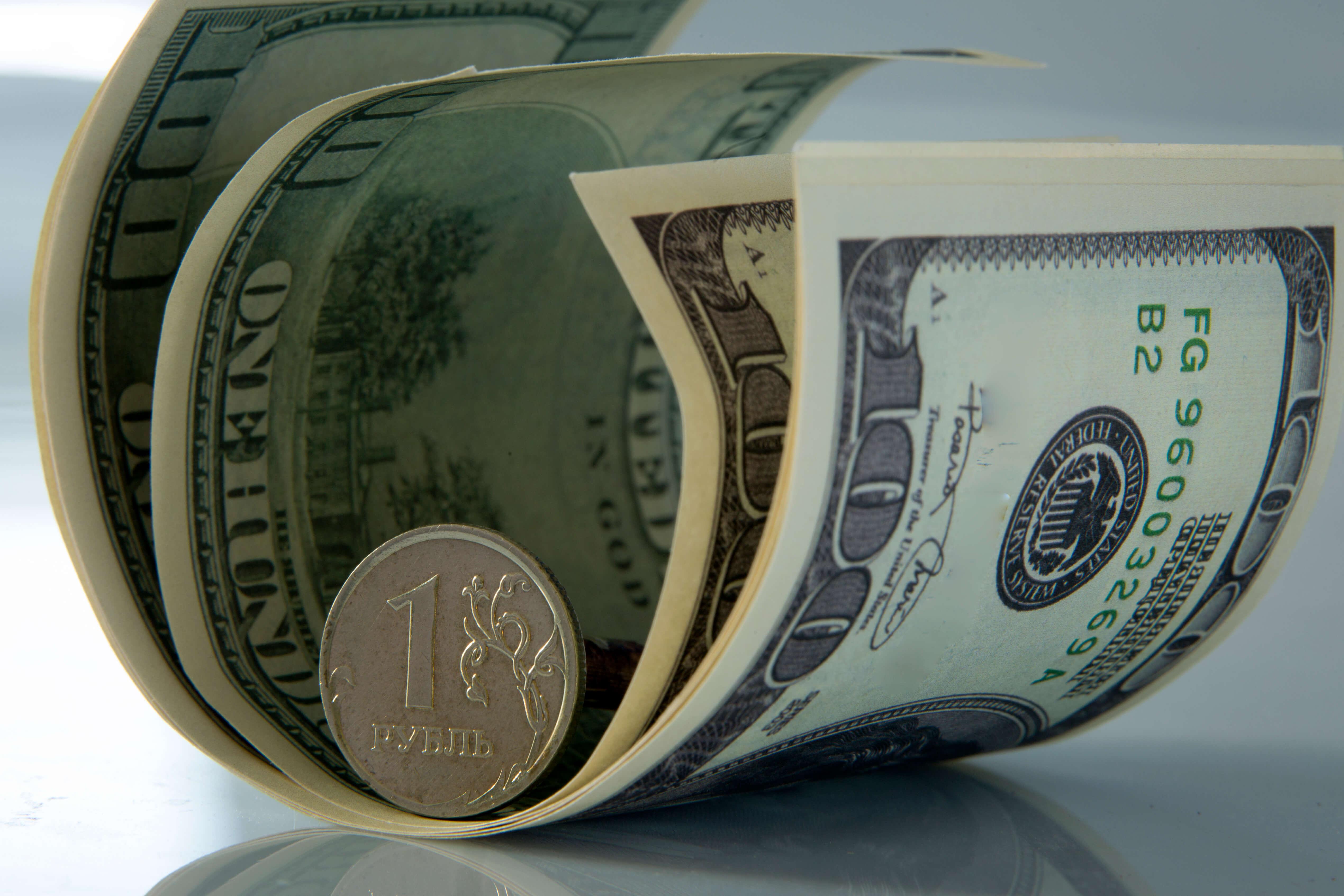 Судьба доллара решена: американской валюте предрекли обвал к концу апреля