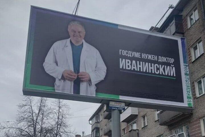 © Елена Зубова / facebook.com