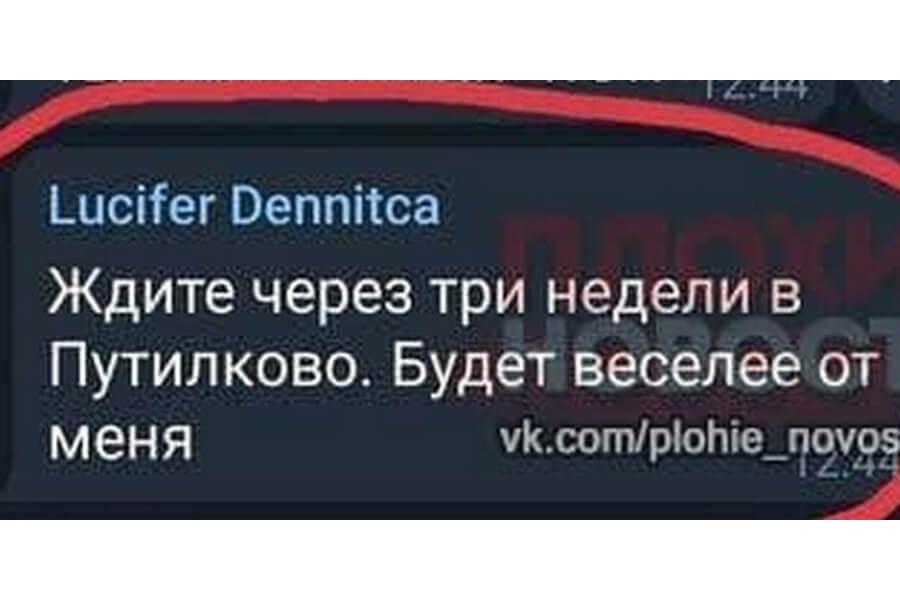 """Фото: """"Плохие новости 18+"""""""