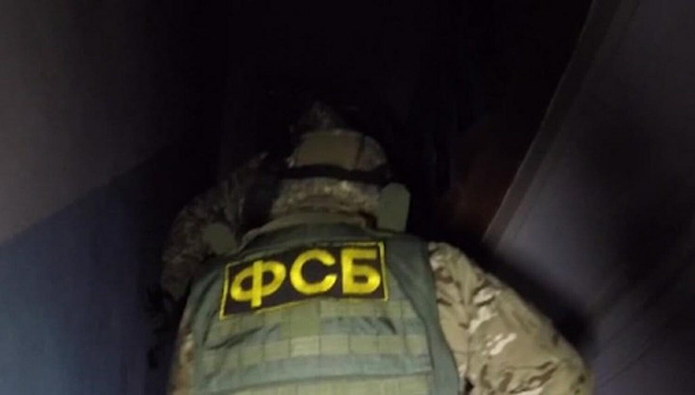 Russian FSB press service/Global Look Press