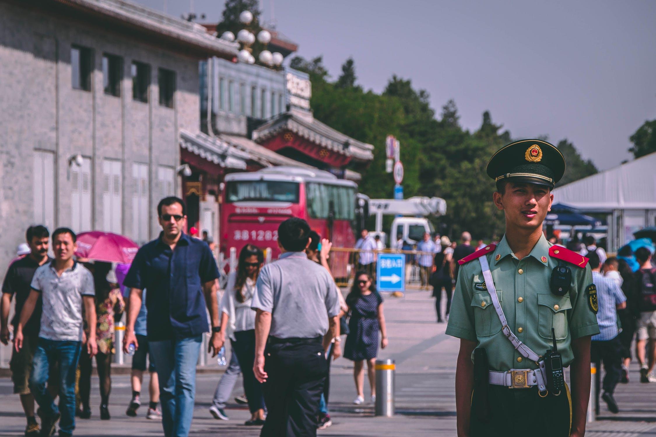 Милиция Китая