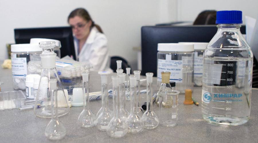 Лаборатория ХимРар