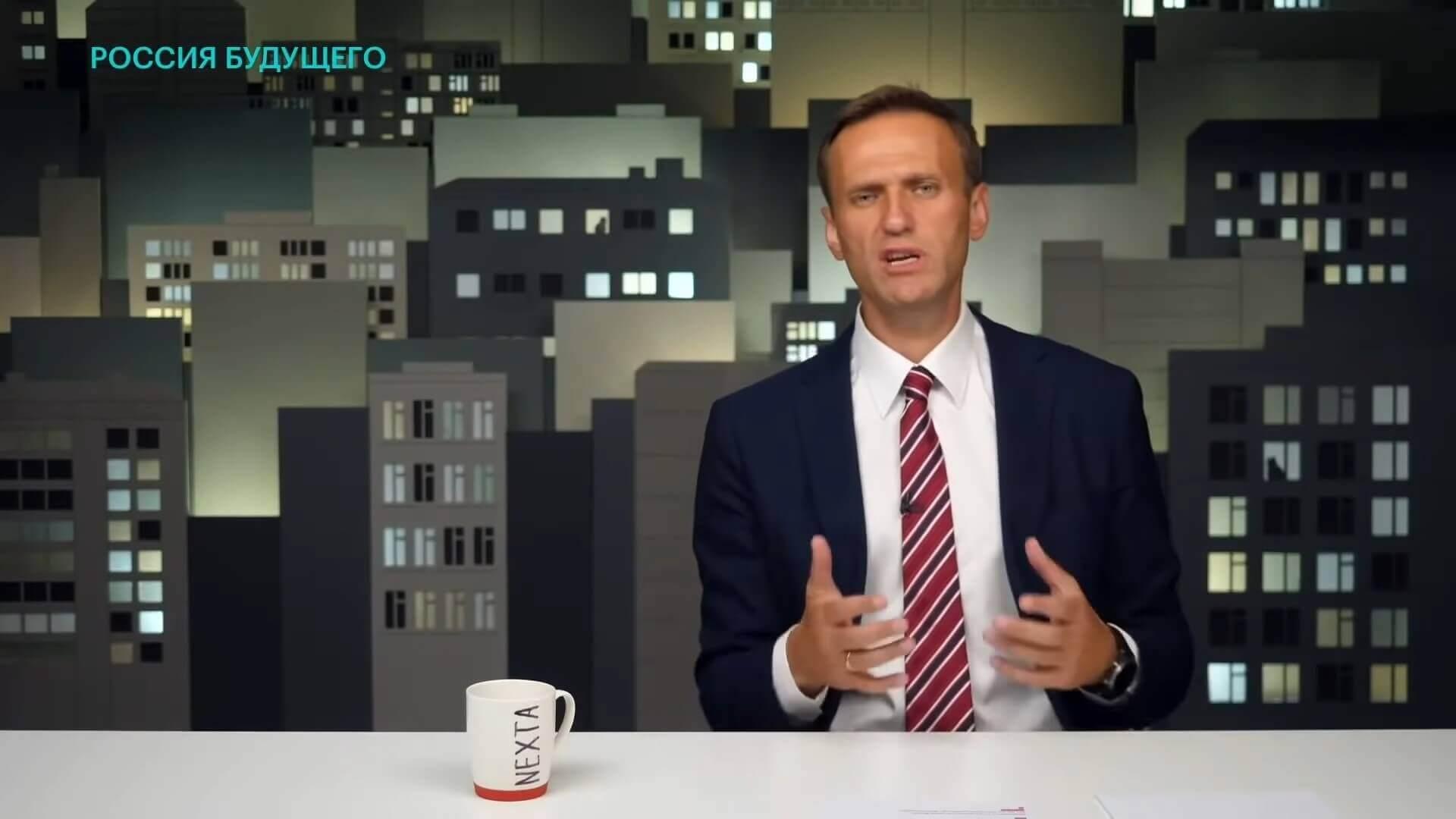 Youtube / Навальный LIVE