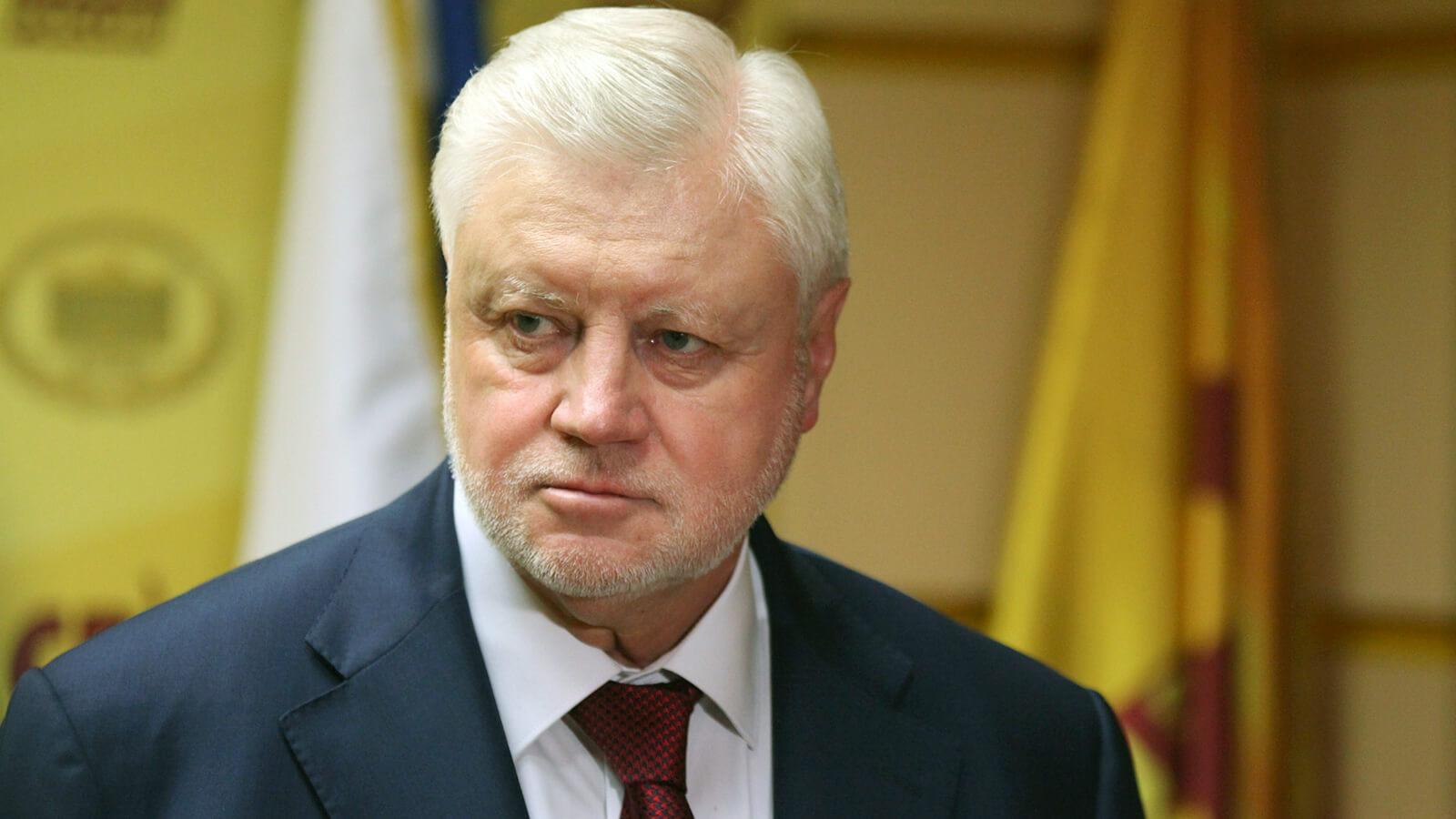 Фото: mironov.ru