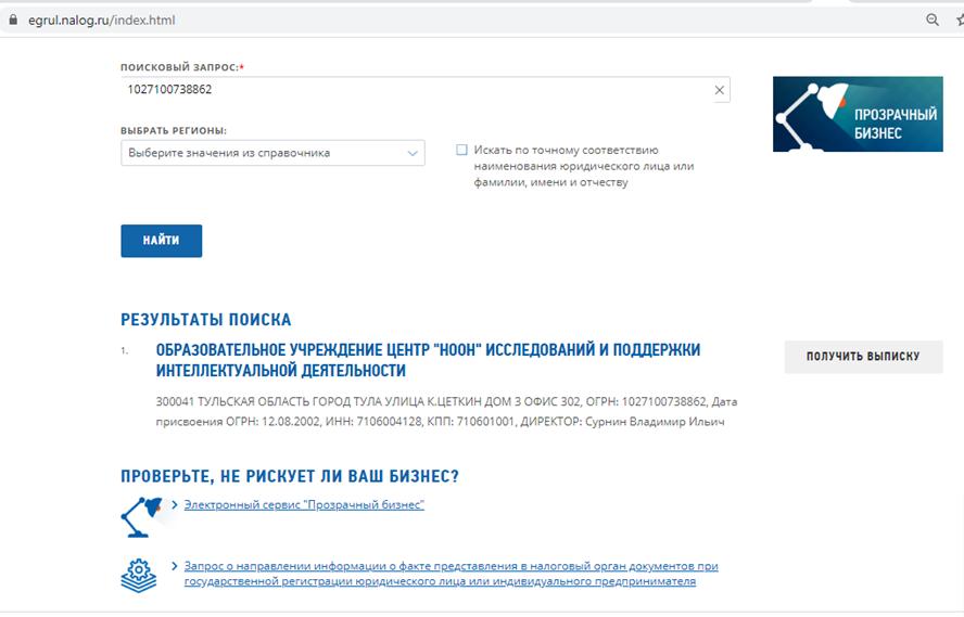https://342031.selcdn.ru/rusplt/images/17032020/1584453388389-upload.jpeg