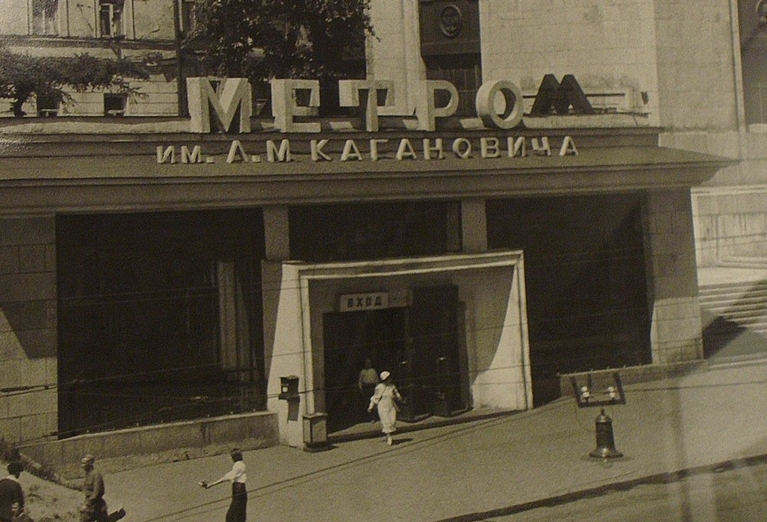 """Станция """"Боровицкая"""""""