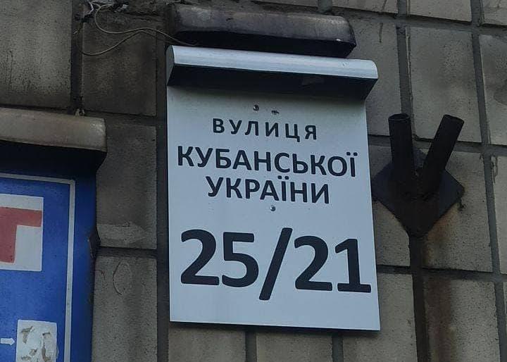 Tg-канал «Гончаренко»
