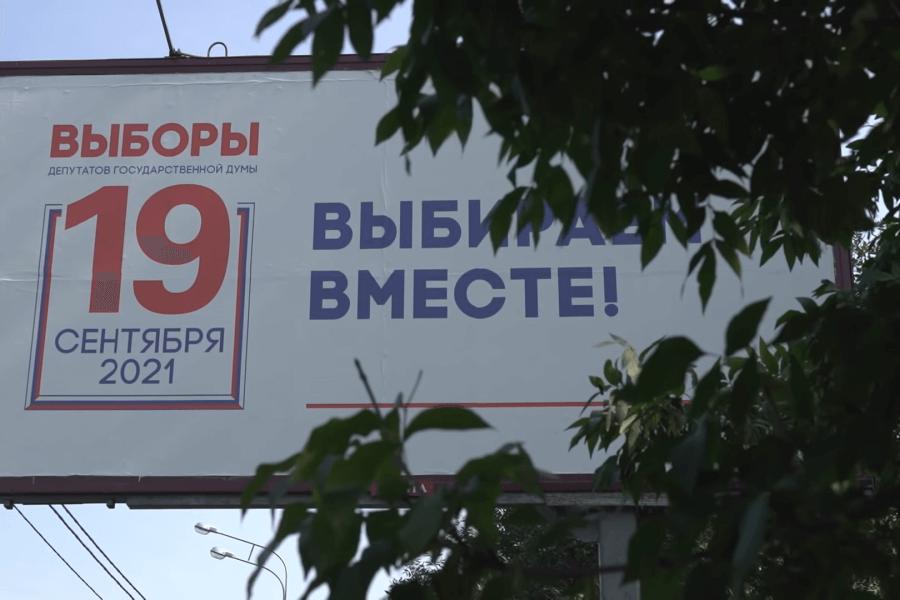 Youtube /  DW на русском