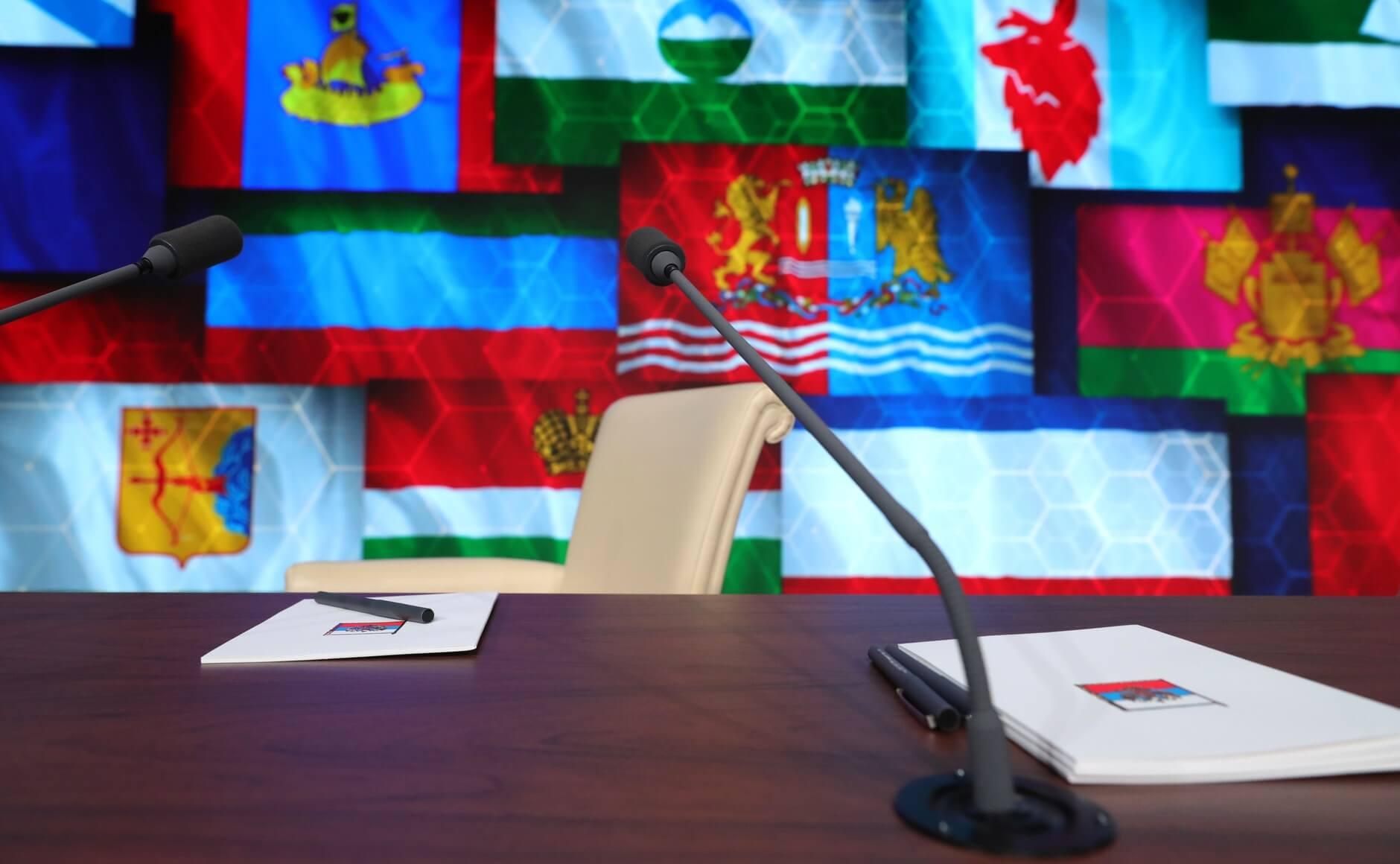 Перед началом большой пресс-конференции Владимира Путина