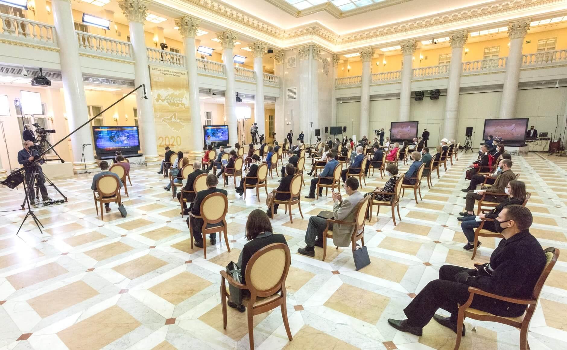 Журналисты во время пресс-конференции Владимира Путина