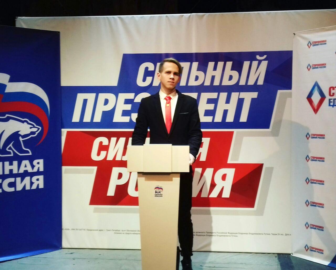 Страница Дмитрия Мякшина во «ВКонтакте»