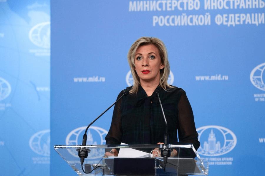 MFA Russia/via Globallookpress