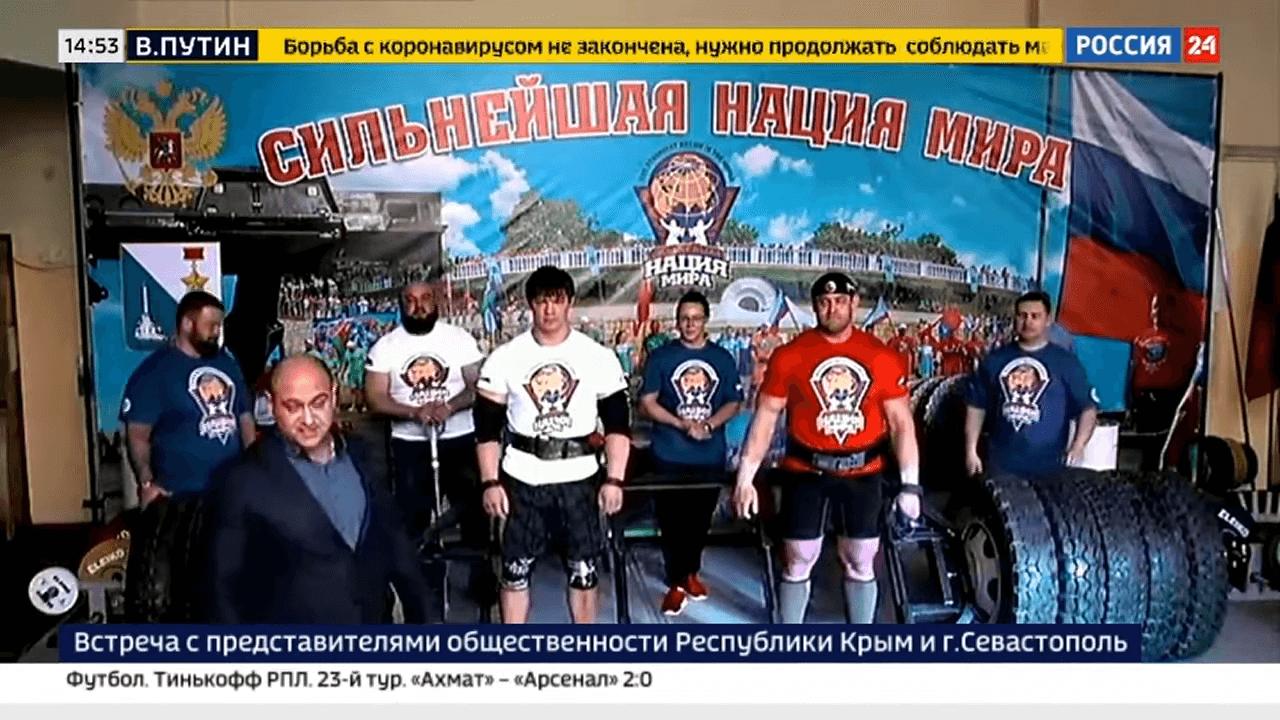 Youtube / Россия 24