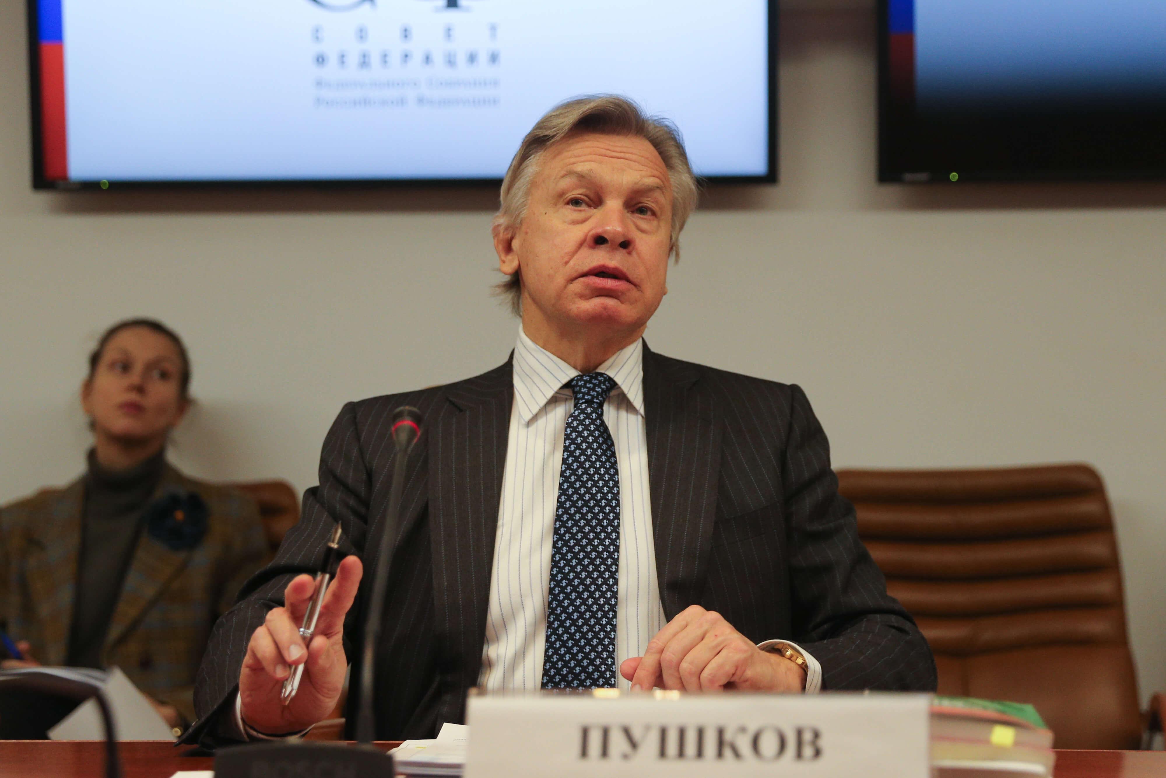Federation Council of Russia/Globallookpress.com