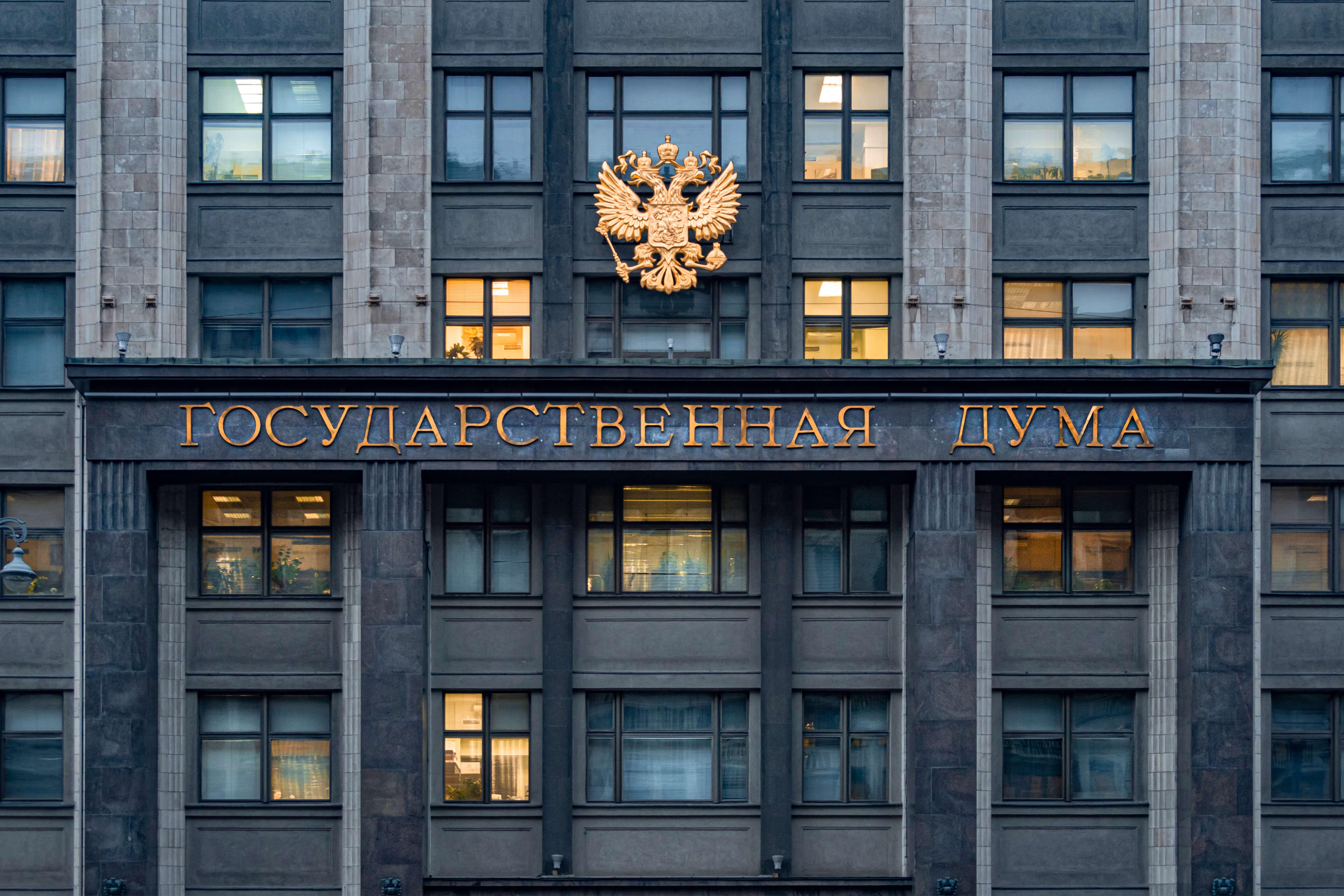 Konstantin Kokoshkin/Globallookpress.com