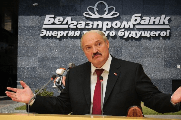 Александр Григорьевич Лукашенко