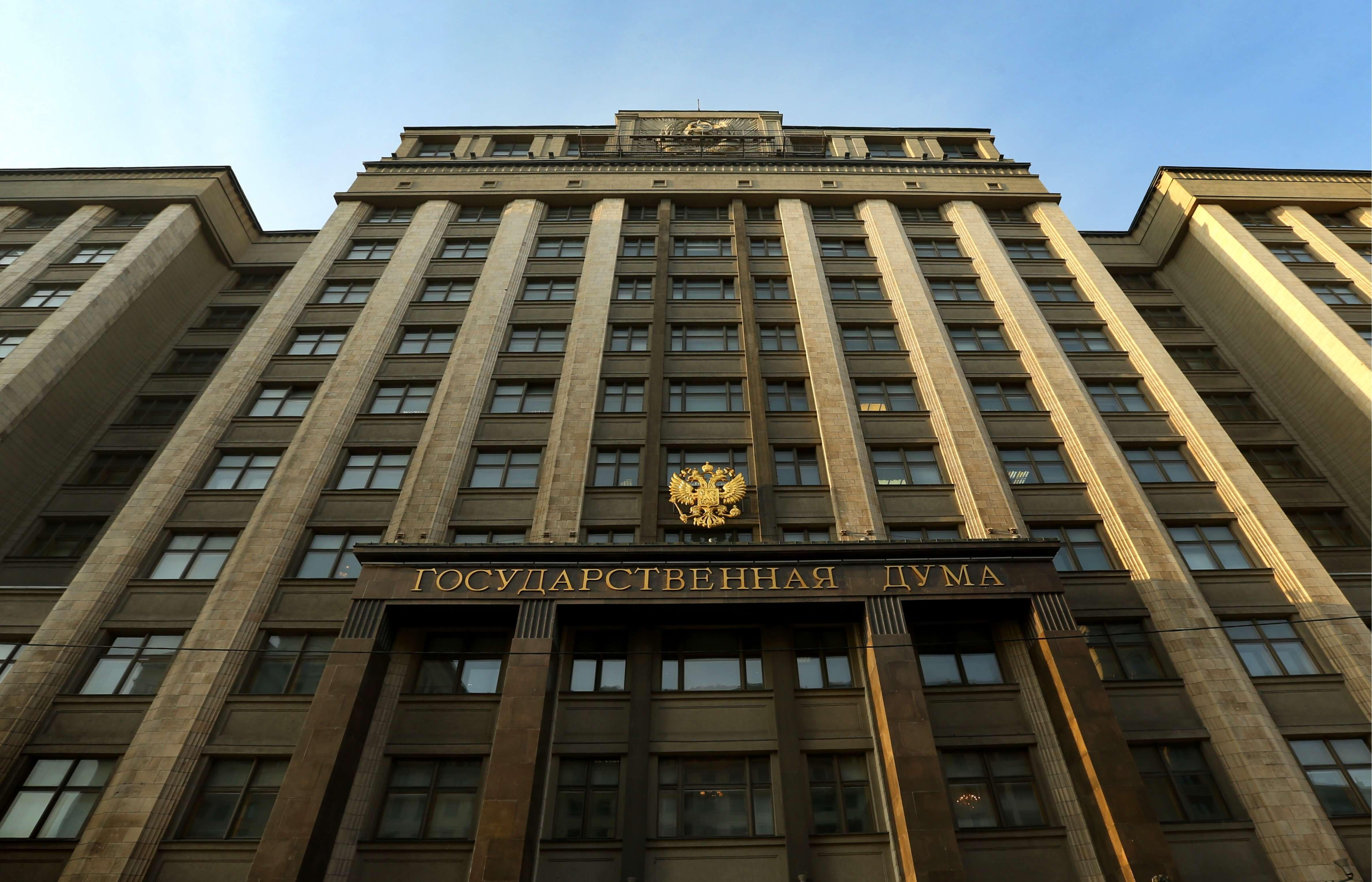 Фото: expoelectroseti.ru
