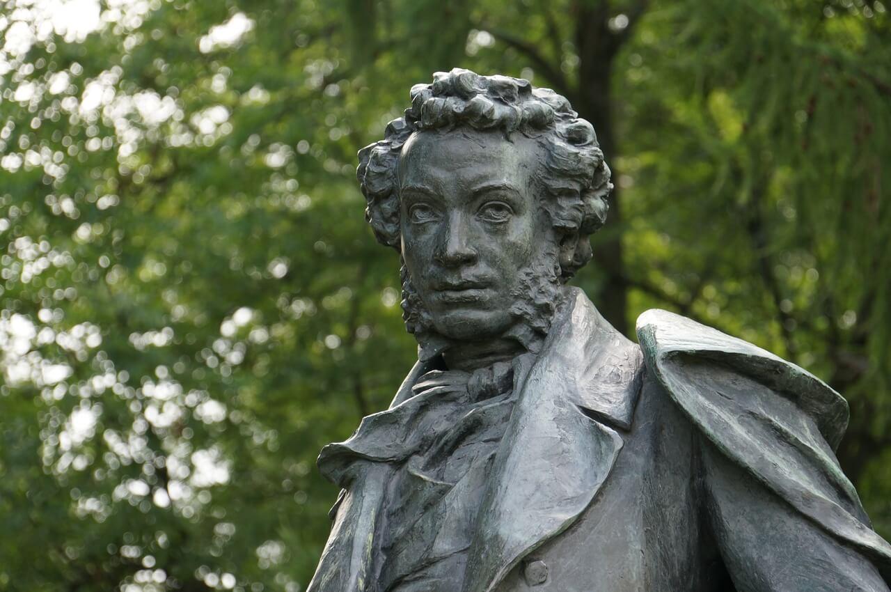 Александр Пушкин. Фото: