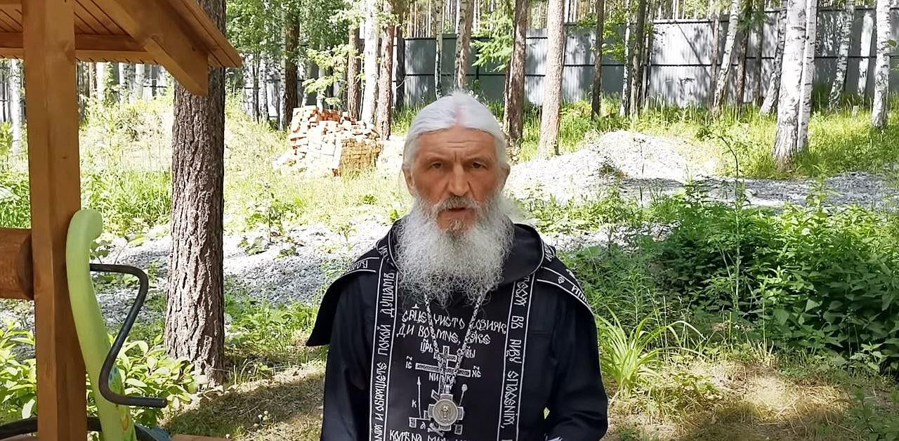 Схиигумен Сергей (Романов)