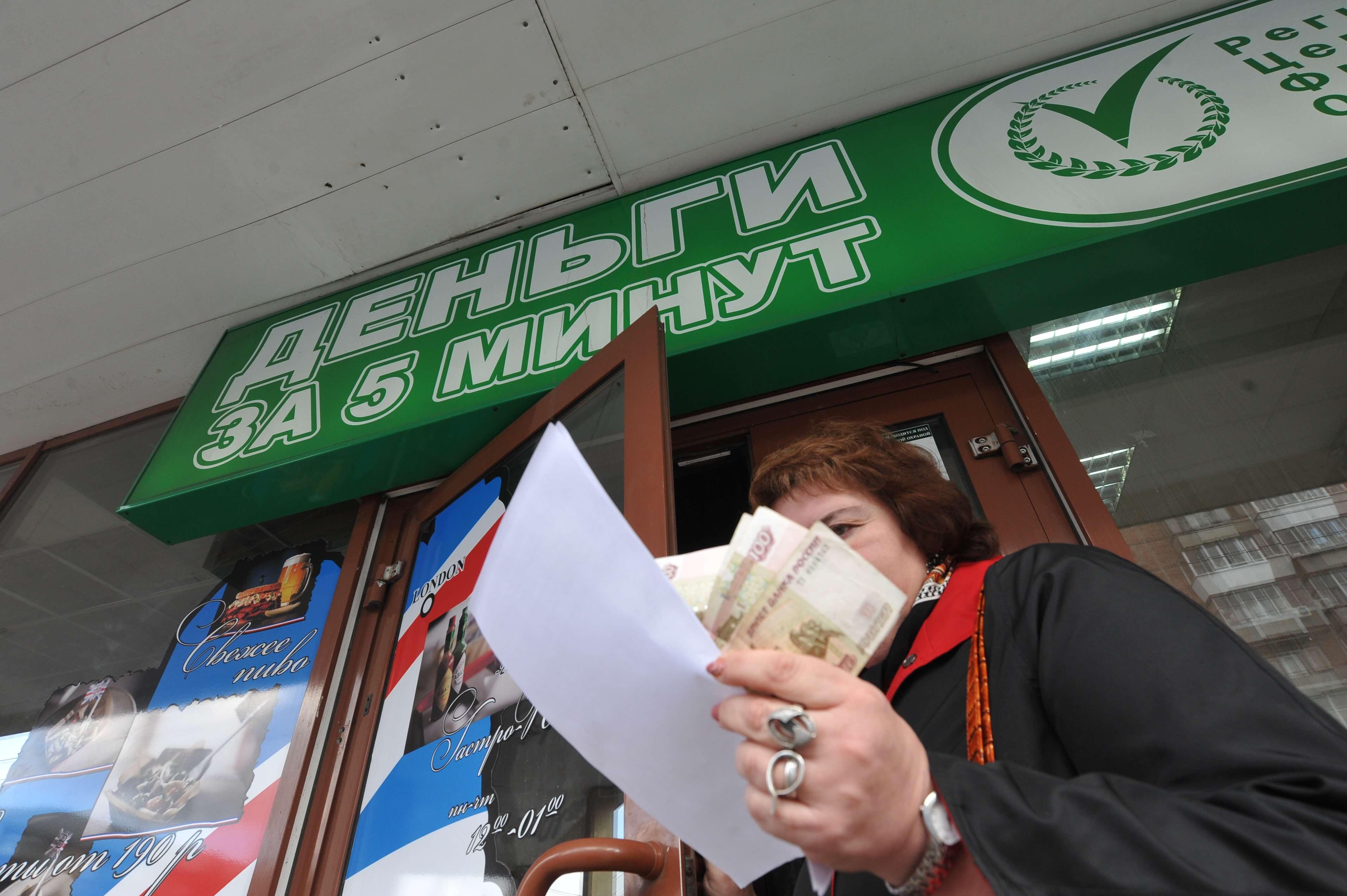 Фото: nbj.ru