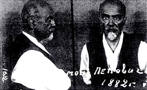 Эдмондо Пелузо