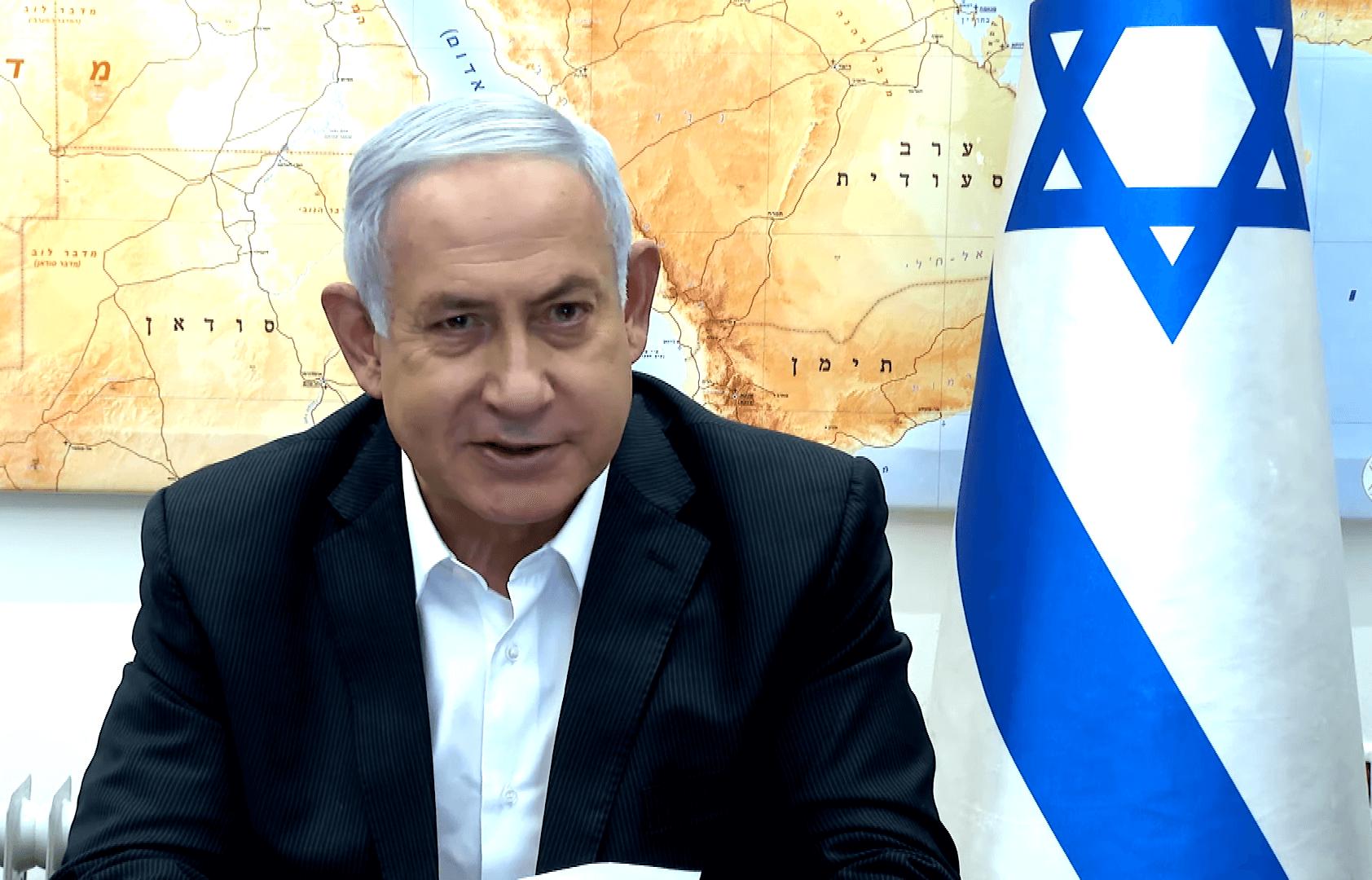 Youtube /  IsraeliPM