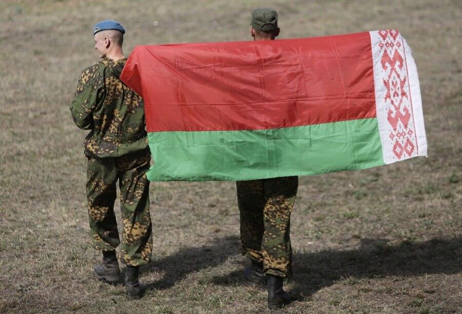 Армия Беларуси