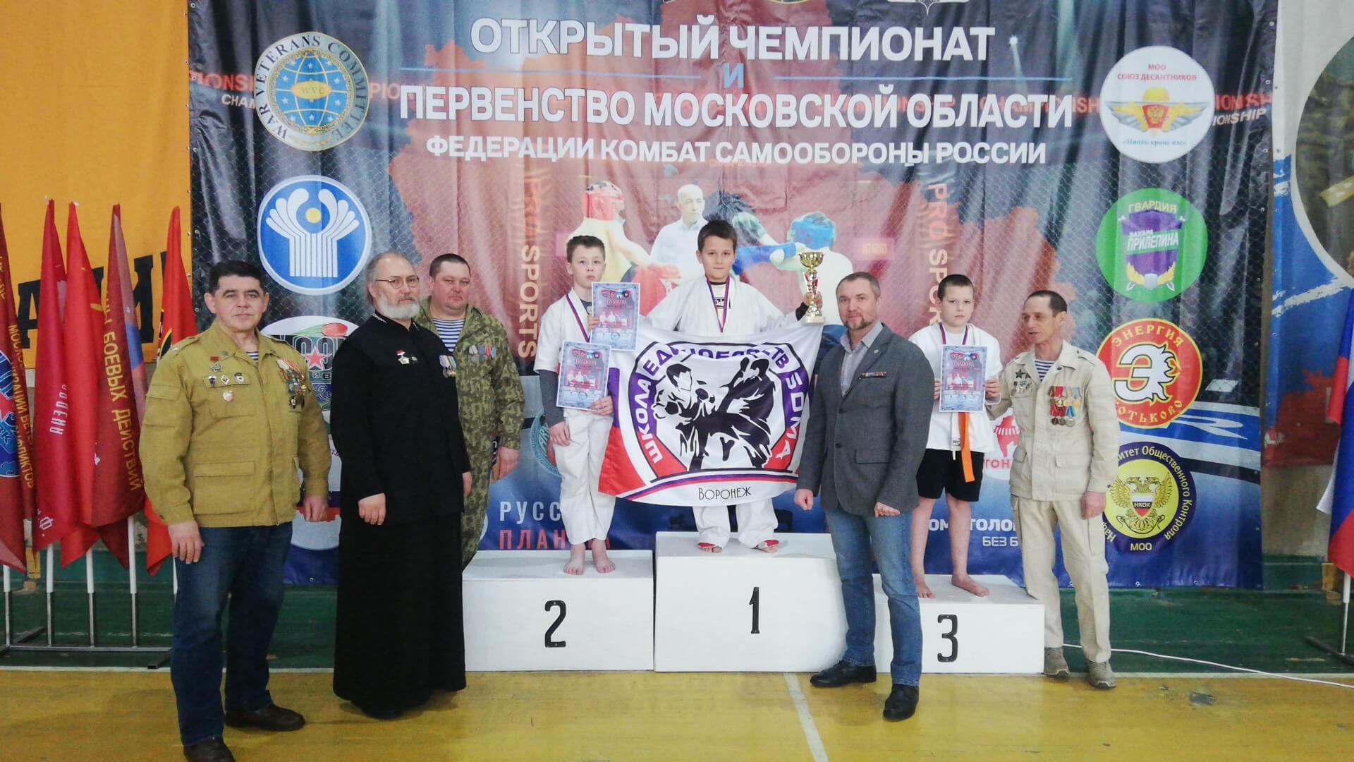 Открытый чемпионат по боевым единоборствам