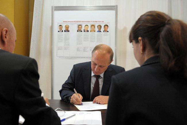 Досрочное голосование президента Владимира Путина на выборах депутатов города Москвы