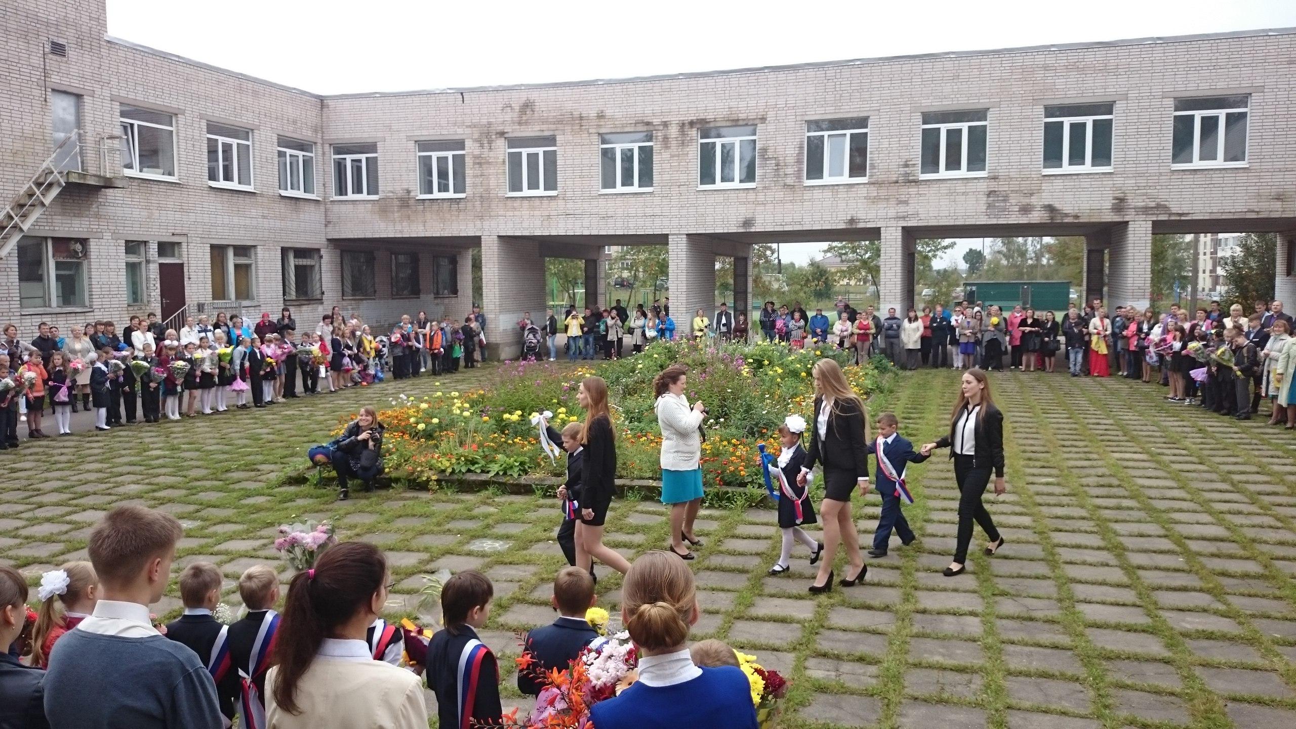Школа Низино внутренний двор
