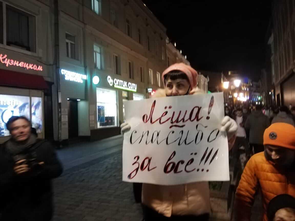 Фото: акция в Москве / «Русская планета»
