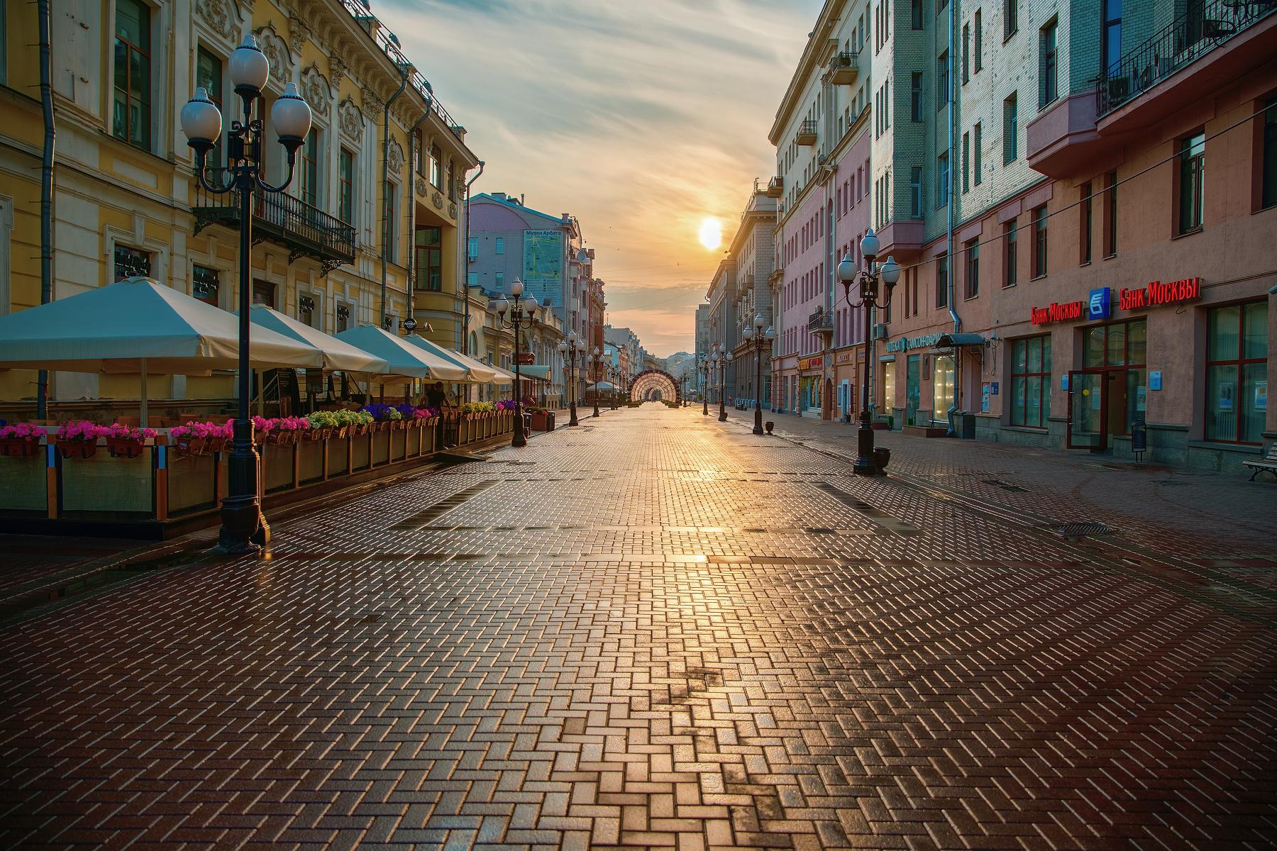 Москва. Старый Арбат