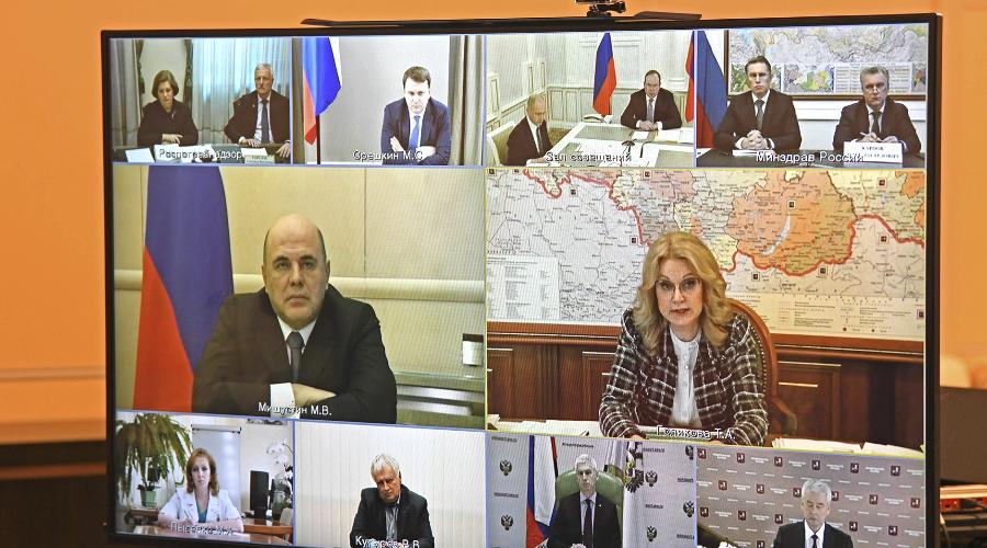 Совещание по вопросу о санитарно-эпидемиологической обстановке в Российской Федерации (в режиме видеоконференции)