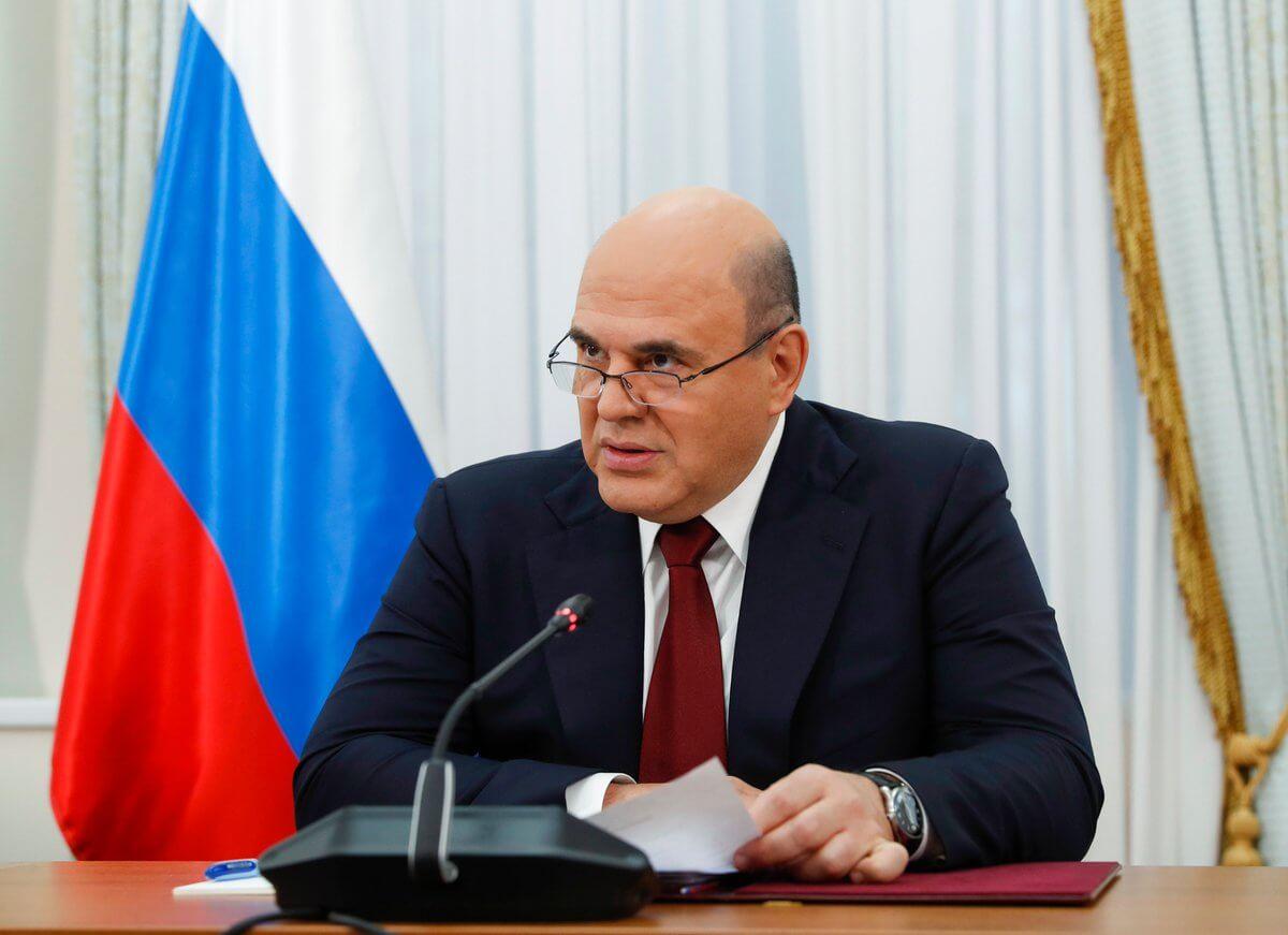 Russian Government/Globallookpress