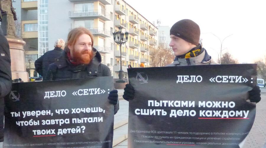 Пикетчики в Екатеринбурге