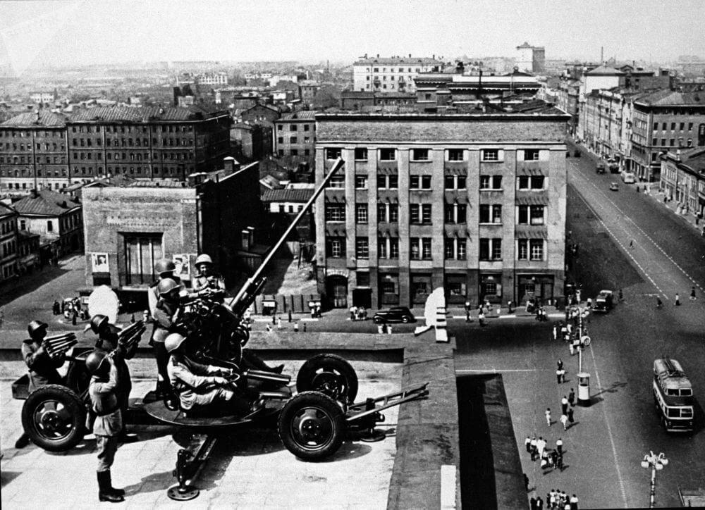 Москва. 1941 год. Фото:
