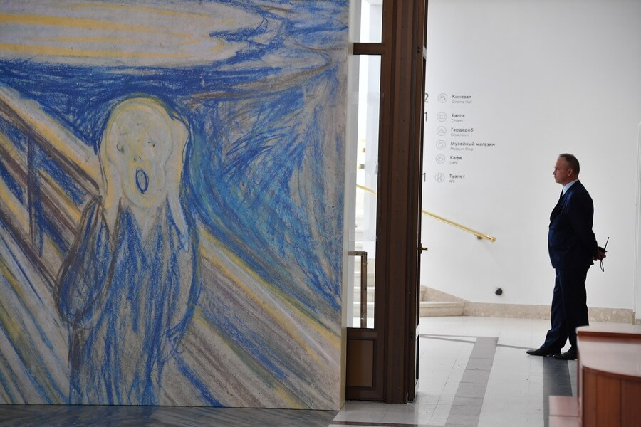 Анонс выставки «Эдвард Мунк в Инженерном корпусе Третьяковской галереи»