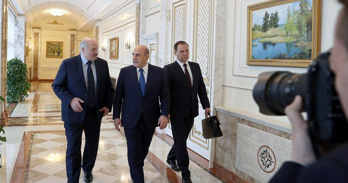 Александр Лукашенко и Михаил Мишустин