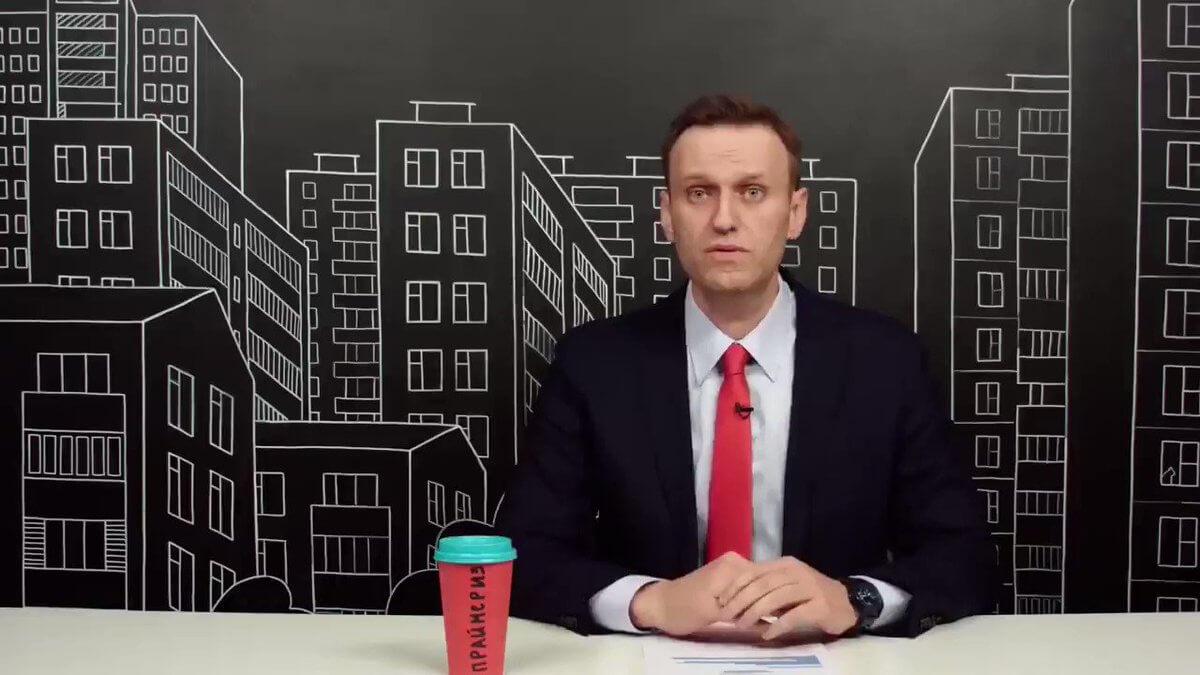 Скриншот видео канала YouTube @Навальный LIVE